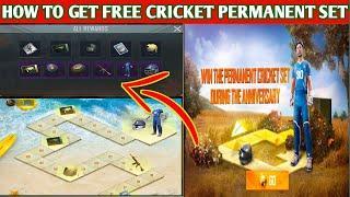 [FREE SET]HOW TO GET FREE PERMANENT CRICKET SET EASY TRICKS IN PUBG MOBILE LITE | GET FREE SET PUBG