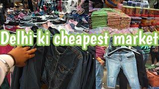 Delhi Top markets | market Vlogs| Sonam Chouhan Vlogs| Delhi Vlogs
