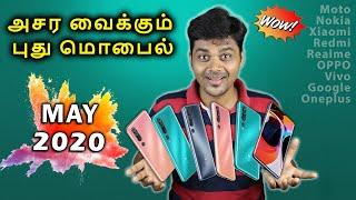 Top 10+ Best Upcoming Mobile Phones in May 2020