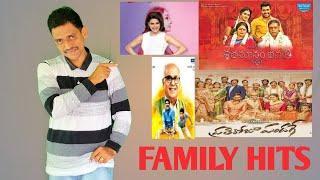 top 10 hits Family Hits In Telugu Krish Film Club KFC