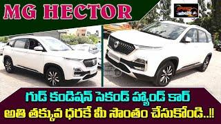 MG Hector | MG Hector Top Model Features| Detailed Review | Second Hand Cars | Speed Wheels Channel