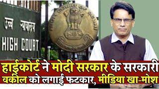 Court संबन्धित खबरों का Bulletin 2 July, देखिए 11 खबरें | Court News | Amit Shah | High Court |