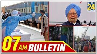 7 AM News Bulletin | Hindi News | Latest News | Top News |  Today's News | 11 May 2020 || News24