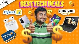 Top 10+ Tech Deals in Flipkart and Amazon in Tamil #bestofferstamil #flipkartoffers #amazonoffers