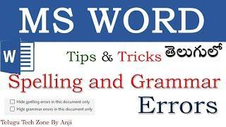Hide spelling and grammar error in MS Word document in Telugu || MS Word Tips and Tricks in Telugu