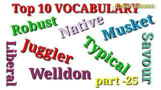 Advance Vocabulary. / Top 10 Vocabulary English and Hindi Meaning ./Tricky Vocabulary.  part-25