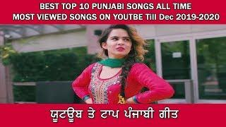 TOP 10 PUNJABI SONGS (ALL TIME) MOST VIEWED ON YOUTUBE 2019-2020 NETSAT HD