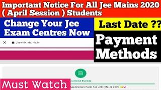 Jee mains 2020 Correction Of Online Application Form | jee mains 2020 application form | jee mains