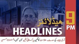 ARYNews Headlines Law Minister should not be chastised for teams inadequacies  9PM  1 Dec 2019