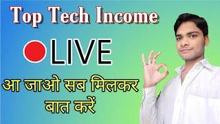 Top Tech Income channel Live Now All Earning Problem Solved