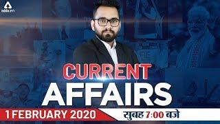 1 February Current Affairs 2020 | Current Affairs Today | Daily Current Affairs Booster | Adda247