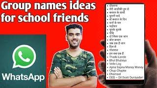 WhatsApp group names for school friends | Best school friends group names ideas