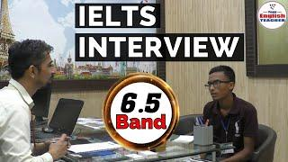 ✔IELTS Speaking Test Sample Band 6.5 Interview - IELTS Speaking Indian Student