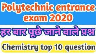 #polytechnic entrance exam preparation 2020,#jeecup 2020,#chemistry top 10 question,#gases law