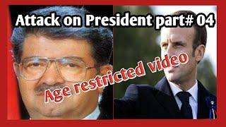 Top 5 Attacks On prime minister ||Dangerous attacks on President part #04