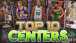 TOP 10 CENTERS IN NBA 2K20 MYTEAM! THESE ARE THE MOST OVERPOWERED CARDS IN THE GAME