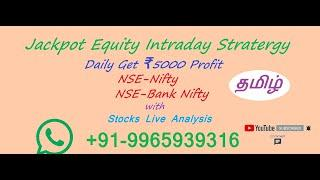 100%jackpot Nifty/Bank Nifty with stock live intraday tricks get daily profit 2000 for beginner
