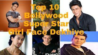 Top 10 Bollywood Super Star Girl Face,   Salman Khan,   Sharakh Khan,   Aamir Khan,  Technical Jodu 
