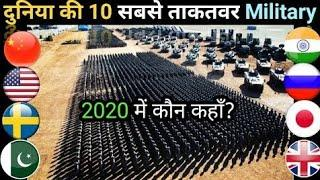 Top 10 Militaries in the world | Most Powerful Military in the world | Military Ranking Country Wi
