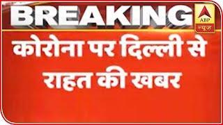 Ground Report From Noida-Delhi Border: No Case In Past 24 Hours In Delhi   ABP News