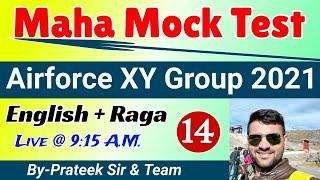 Maha Mock Test - 14 Airforce XY Group 2021 | Top 50 Question Of English & RAGA |By Prateek Dalal Sir