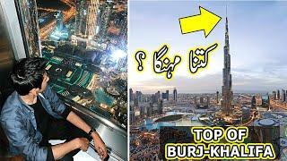 HOW TO GO TOP OF BURJ KHALIFA - WORLD TALLEST BUILDING | Pakistani in Dubai Vlog