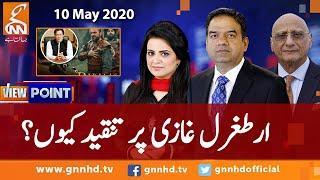 View Point | Dirilis Ertugrul Ghazi | Imran Yaqub Khan | Zafar Hilaly | GNN | 10 May 2020