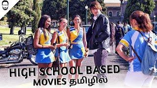 Top 5 High School Hollywood Movies in Tamil Dubbed | Best Hollywood movies in Tamil | Playtamildub