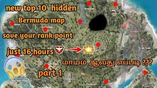 free fire top 10 hidden places in bermuda map// save your Rank point //part 1 Rank Gaming