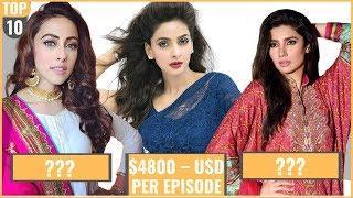 Top 10 Highest Paid Pakistani actress | Net worth | 2019 - 2020 | Beautiful | World's Top Famous
