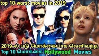 Top 10 Hollywood worst movies in 2019 | tamil | tubelight mind |