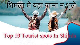 Top 10 Tourist place in Shimla to visit