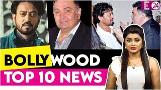 Bollywood Top 10 News    Bollywood के दिग्गज actor Rishi Kapoor ने कहा दुनिया को अलविदा