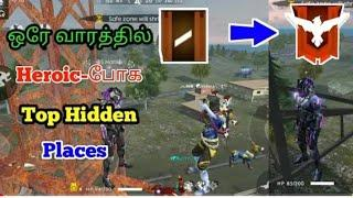 Free fire classic map top 10  Hiding place in Tamil gaming with SPL all guiding price