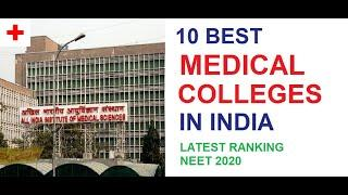 10 BEST MEDICAL COLLEGES IN INDIA- LATEST RANKING- NEET 2020