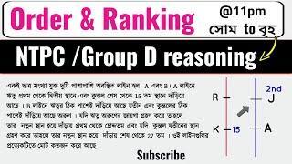 Order & Ranking | Top Questions |Reasoning| Railway Group D/NTPC Reasoning