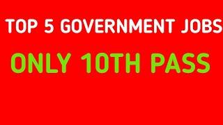 top 5 government jobs in India for 10th pass||10th pass government jobs||govt jobs today.