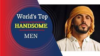 Top 10 Handsome Men In The World - 2021 | दुनिया के दस सबसे हैंडसम आदमी | Fact One