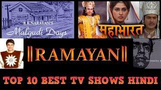 Top 10 Hindi tv Shows| 90's Favorite tv shows ||Best tv shows all time| byomkesh bakshi Malgudi days