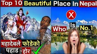 Top 10 Beautiful Place In Nepal