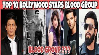 Top 10 Bollywood stars blood group l Part 2 l Celebrities blood group