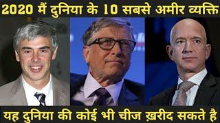 Top 10 Richest people in the world 2020 in Hindi ll Richest Man in The World ll Billionaires 2k20