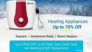 Top 10 deals in Flipkart heating days sale offer on Room heater heating immersion rod geyser