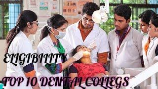 TOP 10 BDS COLLEGES IN INDIA 2020 PRIVATE AND GOVERNMENT FEE STRUCTURE SEATS, ELIGIBILITY EXPLAIND