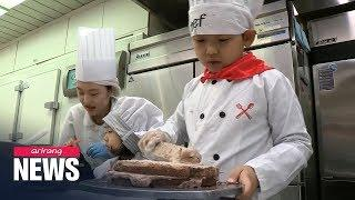 """'YouTuber' ranks 3rd on top 10 dream jobs for elementary school students, """"athlete"""" tops the list"""
