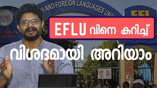 Know about EFLU Hyderabad, Other Campuses | UG/PG Courses, Admission Process | Malayalam | Hikewise