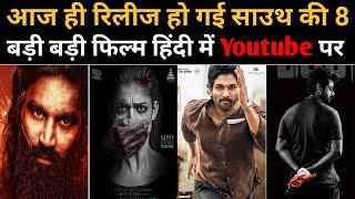 Top 7 New South Indian Movies Dubbed In Hindi 2021 full Movie, | New South Hindi Dubbed Movies 2021
