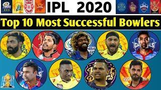 IPL 2020 Bowlers list : Top 10 Successful Bowlers Of IPL History | IPL इतिहास के 10 सबसे सफल गेंदबाज