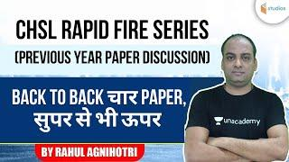 CHSL RAPID FIRE SERIES | Previous Year Paper Discussion | English | Rahul Sir