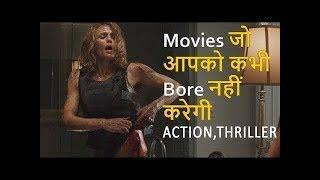 Top 10 Best Action Thriller Movies   All Time Hit In Hindi - New